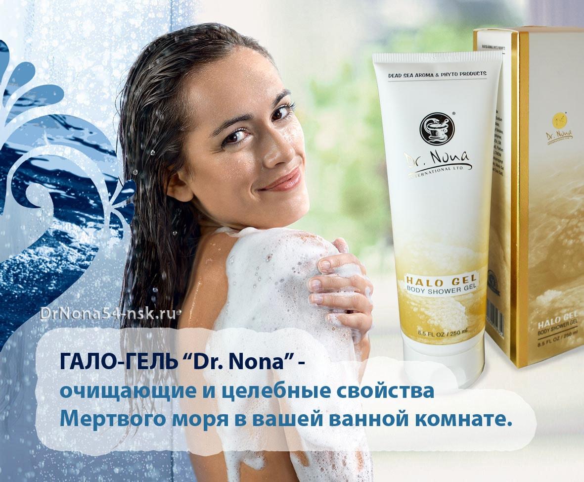 nano-gel-ot-psoriaza-sostav