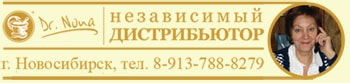 Косметика & Здоровье с Dr. Nona